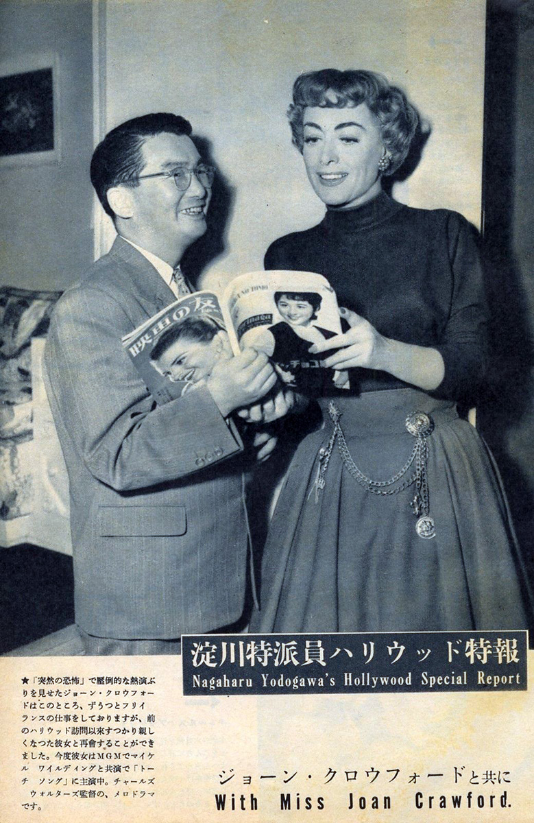 1953. On the 'Torch Song' set with a Japanese reporter.