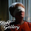 1969. 'Night Gallery.' A photo-montage from nightgallery.net.