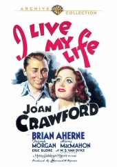 Warner Archive Collection, 2014