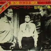 Japanese 'Johnny Guitar' single.